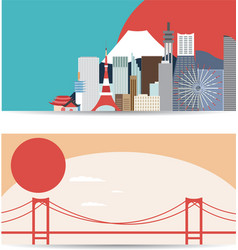 Set of banners on theme japan with with vector
