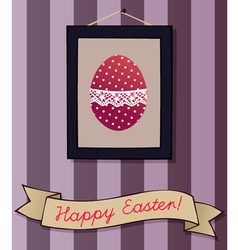 Cute greeting card with an easter egg picture vector