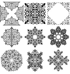 Set of 9 Ornamental Design Elements vector image vector image