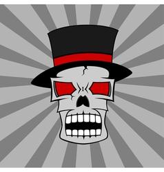 Skull 2 vector