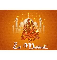 Arabic calligraphy ramadan kareem vector