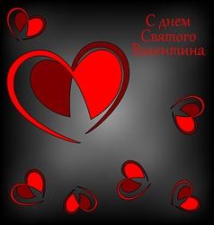 Postcard happy valentines day vector