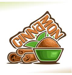 Cinnamon spice vector