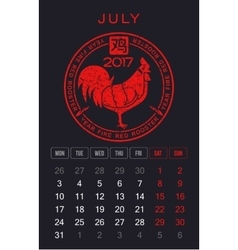 Red fire rooster in grunge vector image