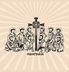 drawing the twelve apostles of jesus christ vector image
