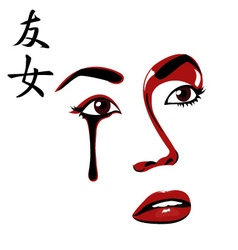 Crying girl vector image