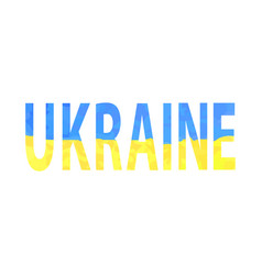 inscription watercolor ukraine independence day vector image vector image