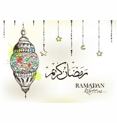 Ramadan kareem beautiful greeting card vector