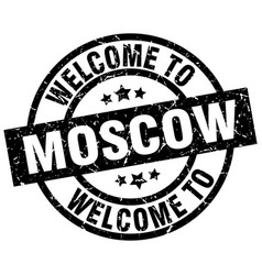Welcome to moscow black stamp vector