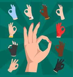 Ok hands success gesture okey yes agreement signal vector