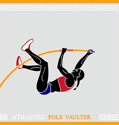Athlete pole vaulter vector