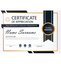 Gold black elegance horizontal circle certificate vector