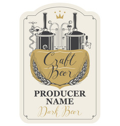 Beer label with wheat ears and brewery production vector