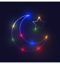 Ramadan greeting card vector image