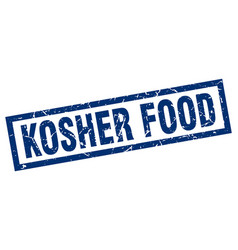 Square grunge blue kosher food stamp vector