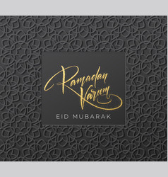 Gold glitter lettering ramadan kareem on the vector