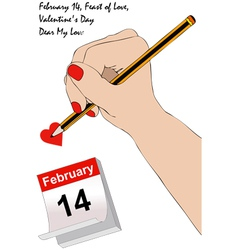A letter for valentines day vector
