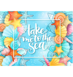 hand lettering phrase with vector image vector image