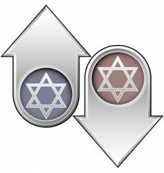 Jewish directional arrows vector image