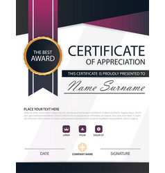 purple black elegance horizontal certificate with vector image vector image
