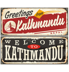 welcome to kathmandu retro tin signs set vector image