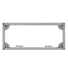 ornate banner have maze pattern border in its vector image vector image