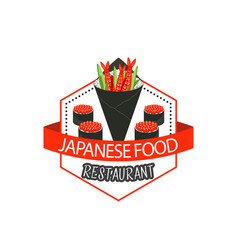 japanese cuisine food restaurant icon vector image vector image
