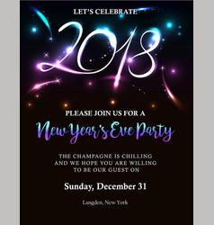new year 2018 invitation vector image