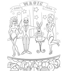 speech in the circus magician coloring book for vector image
