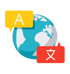 Language translation and linguistics icon vector