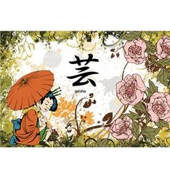 Japanese grunge floral background vector