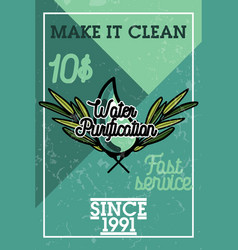 Color vintage water purification banner vector