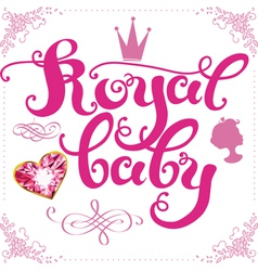 Royal baby vector image