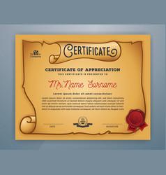 Multipurpose ancient certificate template design vector