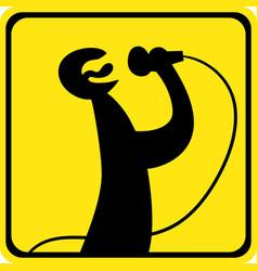 Karaoke sign vector