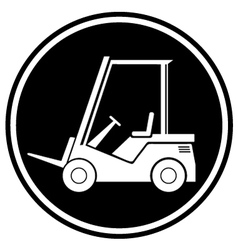Work machine icon vector