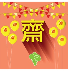 Chinese letter on balloon for vegan food phuket vector