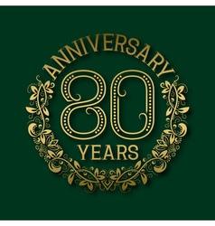 Golden emblem of eightieth years anniversary vector image vector image