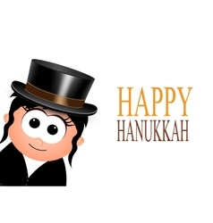 Happy Hanukkah greeting card vector image