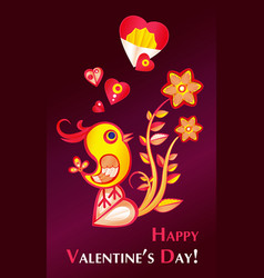 paperart valentine day with chicken vector image vector image