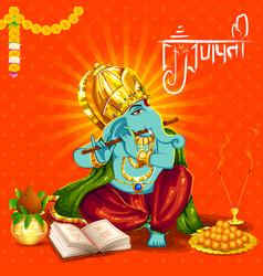 Lord ganpati background for ganesh chaturthi vector