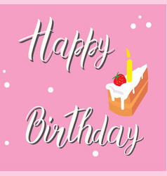 Birthday card on a pink background vector