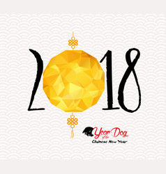 chinese happy new year of the dog 2018 lunar new vector image