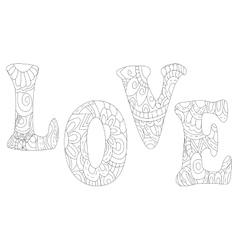 Love inscription coloring anti vector image