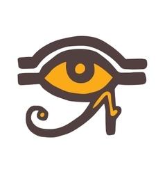Egypt God Ra symbol hand drawn set vector image vector image