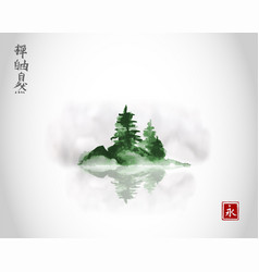 Island with green pine trees in fog traditional vector