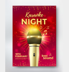 karaoke party poster vector image vector image