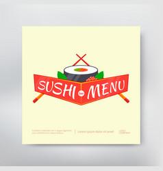 sushi menu cover vector image