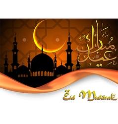 Arabic eid mubarak calligraphy with mosque vector