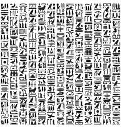 Ancient Egyptian hieroglyphic writing vector image